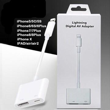 E007 Lightning to HDMI 変換 アダプター
