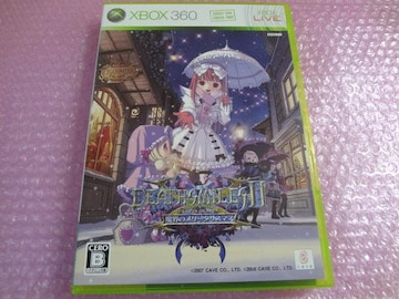 堀XBOX360 STG デススマイルズ2