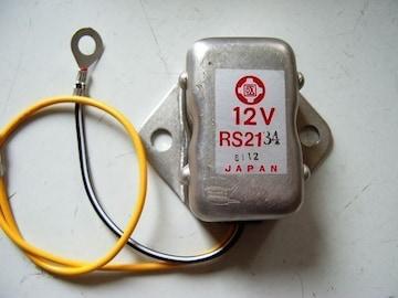 (14)GS400 GS400E 国産電機製レギュレータボルテージ
