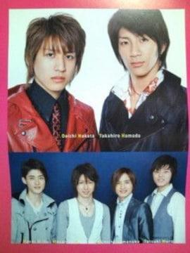 Jr.カレンダー'09.4-'10.3壁掛けB2ポスターサイズBOYSベテラン('10.2FEB)