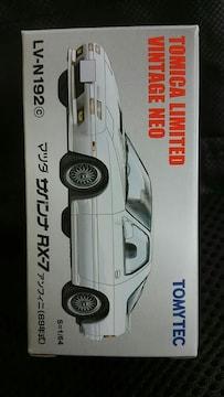 1/64 トミカリミテッドヴィンテージネオ マツダ サバンナRX-7 ホワイト 未開封 新品限定