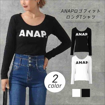 アナップ★ロゴ ロング Tシャツ