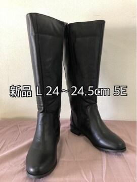 新品☆L24〜24.5�p幅広5E履き口44�pロングブーツ黒☆j393