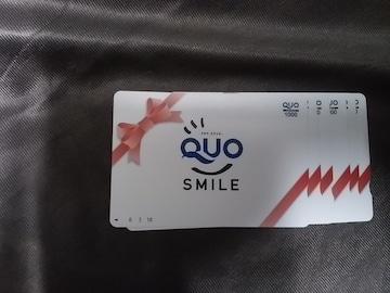 1000円 QUOカード クオカード 未使用 QUOスマイルレッド