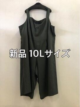 新品☆10L薄手オールインワン サロペット カーキ☆d385