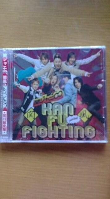 激安渋谷すばるグッズ+CDお得セット未開封美品貴重 < タレントグッズの