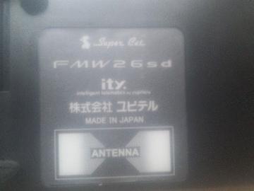 スーパーキャットFMW26sd(ミラーレーダー&3インチガメン&GPS&リモコン)
