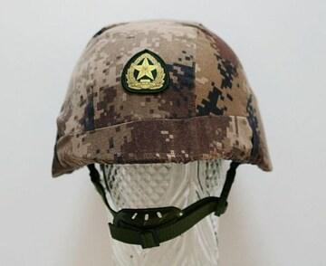 本物保証 中国軍特殊部隊鉄製実戦用07式新型ヘルメット