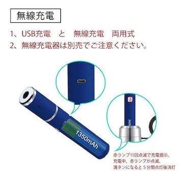アイコス 互換品 振動式 タバコカートリッジ 青