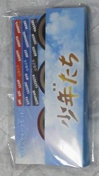 映画「少年たち」限定マスキングテープセット未開封新品必見