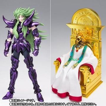 聖闘士聖衣神話EX アリエスシオン(冥衣)&前教皇セット