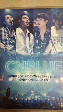 CNBLUE SPRING LIVE 2016〜We're like a puzzle〜日本武道館