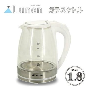 ガラスケトル 湯沸器 新品