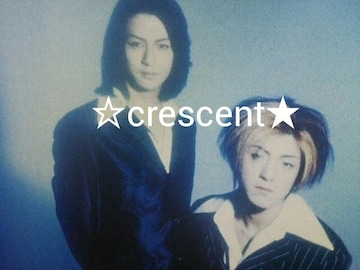 GLAY/切り抜き/TERU,HISASHI/1995年