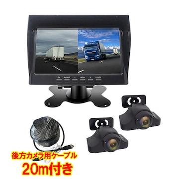 新品 大型車専用2カメラドライブレコーダー バックカメラ