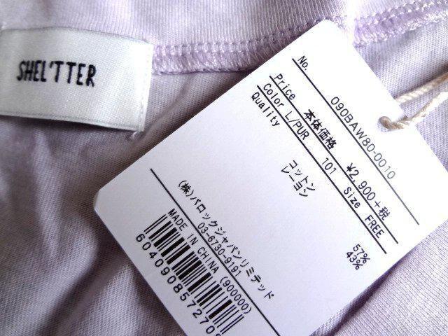 新品 定価2900円 SHEL'TTER シェルター ドルマン Tシャツ < ブランドの