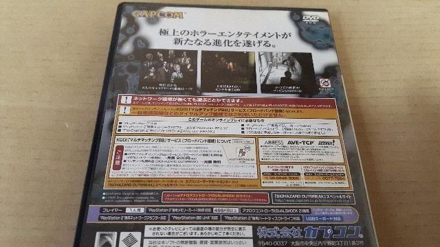 PS2☆バイオハザード アウトブレイク☆状態良い♪ < ゲーム本体/ソフトの