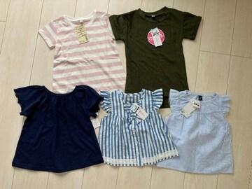 ベビー キッズ 90 95 女の子 夏服 無印良品 西松屋 tシャツ ワンピース