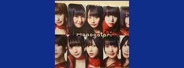 monogatariライブパンフレット