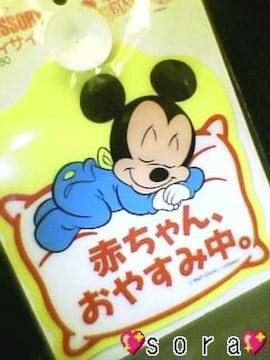 【ミッキー】セーフティサイン、ドライブ安全マーク『赤ちゃんおやすみ中』 吸盤付