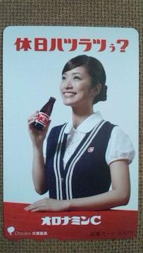 〓上戸彩 図書カード�@