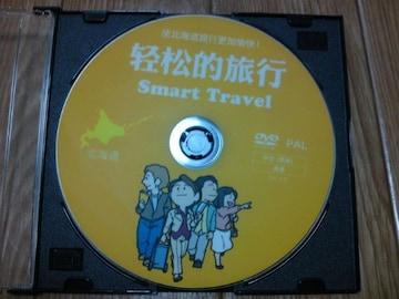 北海道 案内 英語 中国語 DVD