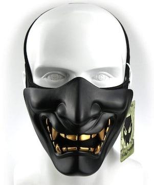 サバゲー ハーフマスク 半面フェイスガード ブラック BK