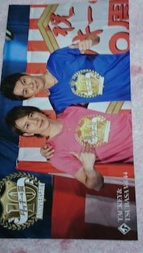 タッキー&翼  ☆  ファンクラブ会報Vol.44