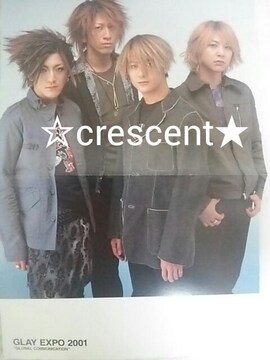 GLAY/鈴木あみ/ピンナップポスター/未使用/両面/鈴木亜美