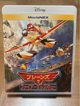 DVD ディズニー プレーンズ  プレーンズ2
