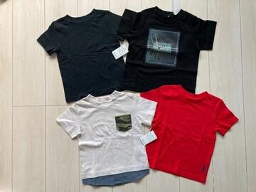 キッズ 100 半袖 tシャツ 男の子 トップス 4枚 まとめ売り 夏服