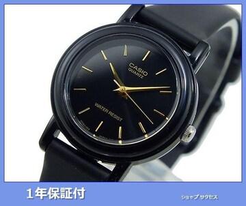 新品■チープカシオ 腕時計 レディース LQ-139EMV-1AL//00042603
