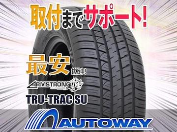アームストロング TRU-TRAC SU 275/45R20インチ 1本