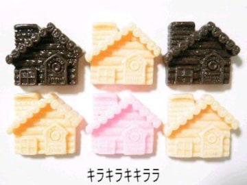 <スイーツ>デコパーツお菓子のお家3色6個セット