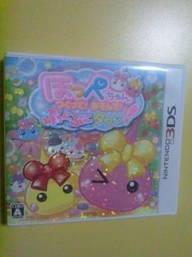 【送料無料3DSソフト】ぽっぺちゃん つくって!あそんで!