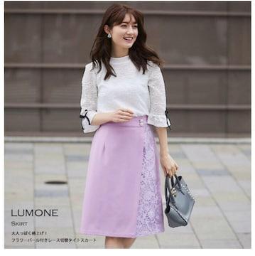 トッコクローゼット lumoneルモーネ フラワースカート