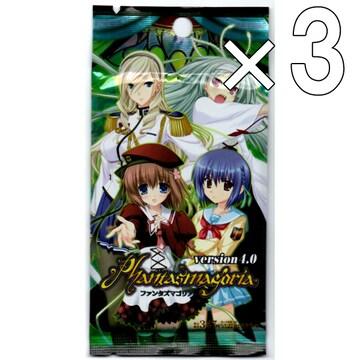 【3パックセット】ファンタズマゴリア  Version4.0 ブースターパック