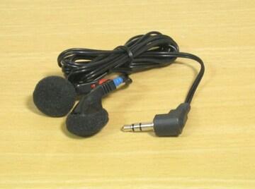 高音質・インナーイヤーステレオヘッドホン・EH-2