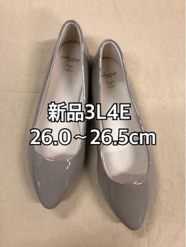 新品☆3L26〜26.5cm4Eグレージュぺたんこやわらかパンプスj227