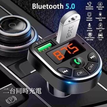 Bluetooth FMトランスミッター 充電器 充電 二台同時充電 黒