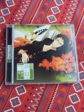 初回版 週刊添い寝CD vol.12 聡cv緑川光