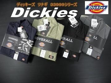 ディッキーズ!33999シリーズ(半袖) つなぎ♪ Sサイズ