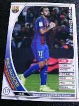 WCCF非売品・白[1516パコアルカセル]FCバルセロナ/WSD