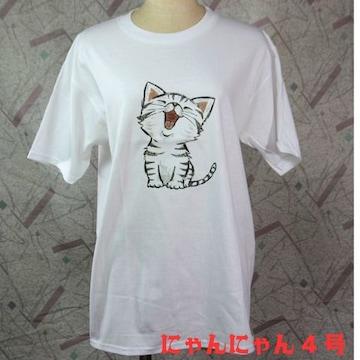 ◆猫大好き◆猫Tシャツ 大笑いするネコ 白 М
