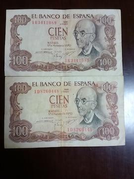 スペイン 100ペセタ紙幣 2枚