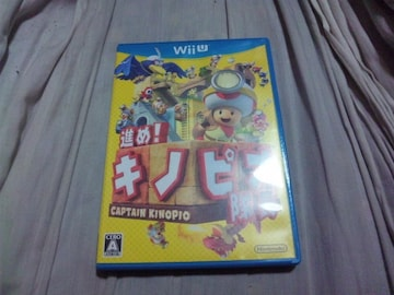 【Wii U】進め キノピオ隊長 マリオ