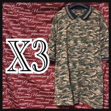 X3(5L)迷彩総柄ポロシャツ新品/MCB505-005