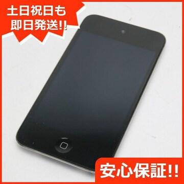 ●安心保証●美品●iPod touch 第4世代 64GB ブラック●