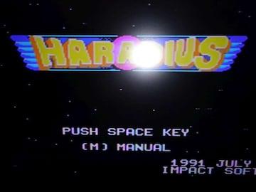 MSX2 HARADIUS ハラディウス