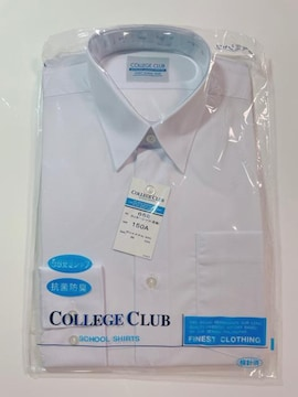 COLLEGE CLUB カッターシャツ長袖 ノーアイロン 150A 新品